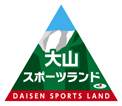 大山スポーツランド